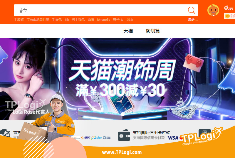website taobao năm 2020
