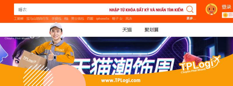 tìm kiếm bằng hình ảnh trên website taobao
