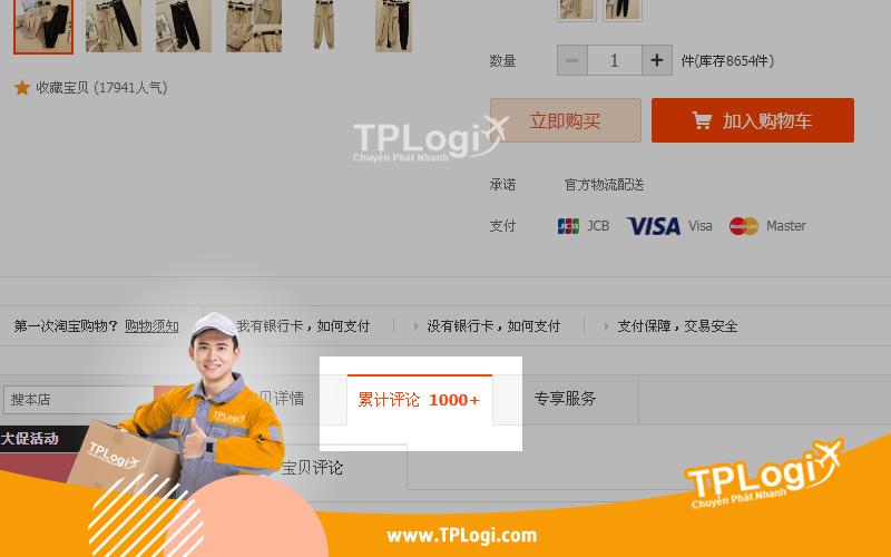 Đánh giá uy tín qua các bình luận trên Taobao