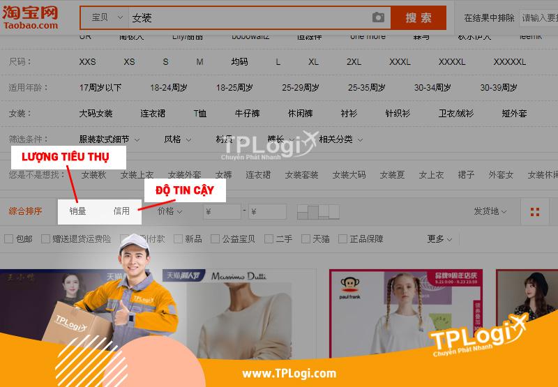 Bộ lọc cửa hàng uy tín trên Taobao