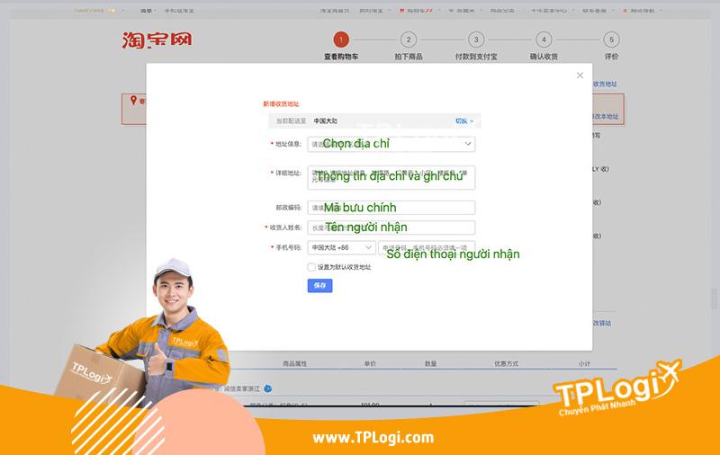 Nhập địa chỉ nhận hàng trên taobao để thanh toán