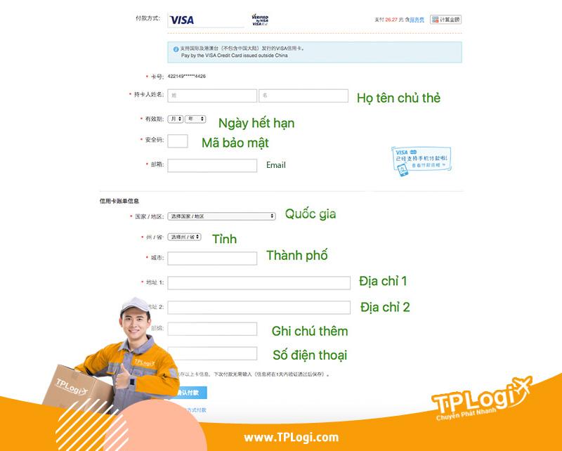 Điền thông tin để thanh toán visa trên taobao