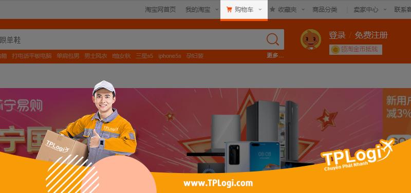 vào giỏ hàng Taobao