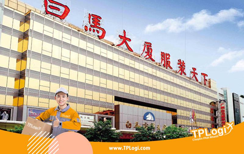 Chợ bạch mã Quảng Châu rất nổi tiếng